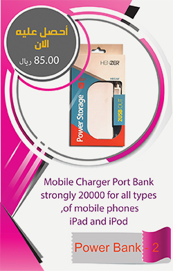 power-bank-2
